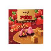 明治阿波羅草莓夾餡巧克力-焦糖44g【愛買】