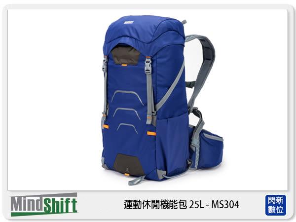 【分期0利率,免運費】MindShift 曼德士 UltraLight Dual 運動休閒機能包 25L 藍 MS304 (公司貨)