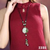 復古掛飾配飾項鍊女民族風長款毛衣鍊裝飾百搭飾品掛件中國風吊墜 mj12239『東京潮流』