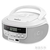 CD機 便攜CD機家用cd機播放器cd光盤播放器機英語cd機MP3收音機 雙12