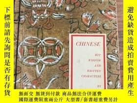 二手書博民逛書店稀見!罕見唯一 !【 在國內、全國包 、1-3天收到】Chinese Wit Wisdom and Written