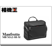 Manfrotto Advanced² Shoulder M 單肩相機包 二代