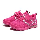 FILA 運動鞋 桃紅 串標 氣墊 黏扣帶 童鞋 中童 (布魯克林) 2J826V211