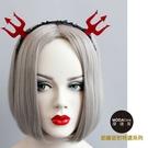 【摩達客】萬聖節派對頭飾-紅黑小惡魔爪創意造型髮箍
