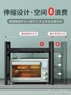 微波爐架 桌面微波爐置物架廚房家用臺面多功能【618特惠】