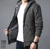 個性男士針織外套 男款2019秋季新款連帽外套 加絨加厚夾克 韓版青少年開衫 時尚帥氣衣服