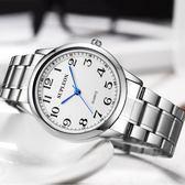 老人手錶鋼帶男女款夜光大錶盤數字中老年人防水父母親爸爸石英錶 麻吉部落