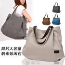 台灣現貨 帆布女包潮大包手機包斜挎包購物袋森系大容量簡約側背手提布包歐美托特包帆布包