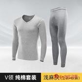 男士衛生衣 衛生衣男士上衣單件棉棉冬季薄款保暖內衣打底內穿棉毛衫 4色