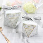年終盛宴  2018鉆石森系抖音同款結婚禮喜糖盒子新款批發歐式創意糖果禮盒小  初見居家