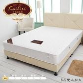 【UHO】卡莉絲名床-柏森好睡獨立筒床墊 6尺雙人加大
