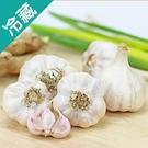 台灣蒜頭1袋(300g±5%/袋)【愛買...