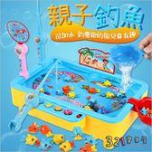 兒童益智釣魚盤玩具 磁性旋轉音樂電動釣魚達人玩具-321寶貝屋