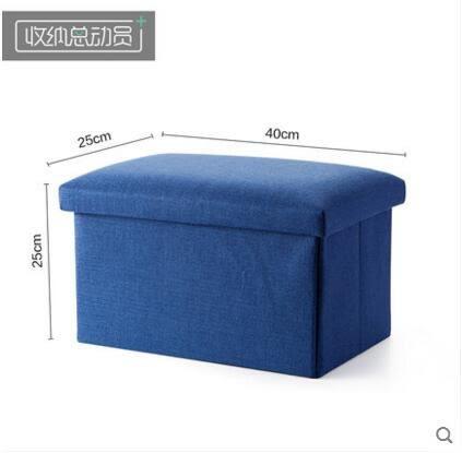 布藝收納凳可坐成人多功能折疊儲物凳【長方形小號】