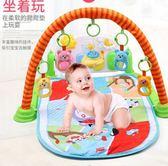 腳踏鋼琴嬰兒健身架器新生兒寶寶音樂遊戲毯玩具0-1歲3-6-12個月