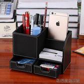 文具收納盒辦公室桌面裝筆筒 易樂購生活館