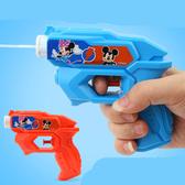 現貨 水槍兒童滋水槍玩具水槍小寶寶玩水小孩水搶噴水槍男孩女孩 射擊遊戲 玩具水槍