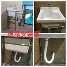 【麗室衛浴】簡約現代  陶瓷洗衣槽 含不銹鋼置物架 ZY-606A 52*53*H90CM 另有70*53CM