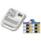 【市價399標籤帶任選20入 加送3入】EPSON LW-500 可攜式輕巧型標籤機