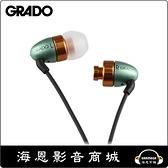 【海恩數位】美國 歌德 GRADO GR10e 耳道式耳機