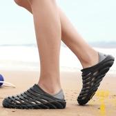 防水雨鞋膠鞋防滑男士沙灘洞洞鞋戶外涉水鞋【雲木雜貨】