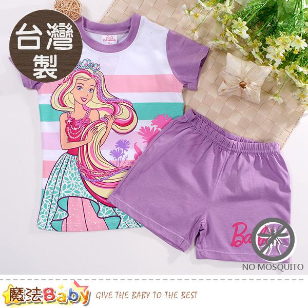 女童裝 台灣芭比正版純棉防蚊布短袖套裝 魔法Baby