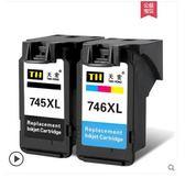 天宏兼容佳能PG745墨盒CL-746XL Canon MG2570s 2470 3070 打印機 可加墨連供 小確幸生活館