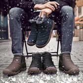 防水雪靴 冬季男鞋棉鞋保暖加絨加厚馬丁雪靴男士休閒鞋高筒低筒防水