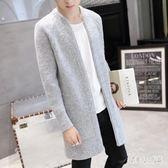 針織外套男毛衣開衫中長款帥氣針織衫韓版修身外套男 zm6656『俏美人大尺碼』