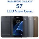 【東訊公司貨-LED】三星 Samsung Galaxy S7 G930FD 原廠皮套/皮革翻頁式智能保護套/側掀蓋殼