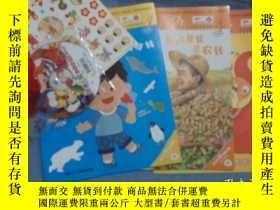 二手書博民逛書店幼兒畫報罕見2020-09(共3本帶碟,定價 ,只賣 )Y259485