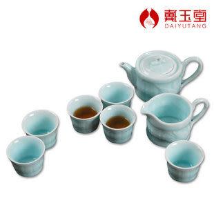 青瓷茶具福竹報平安二色