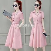 【送腰帶】洋裝女夏季新款氣質收腰仙女裙短袖中長款裙子 快速出貨