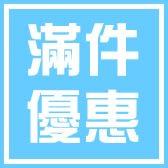日本 TYLER BOLD 泰勒寶 男性性感低腰內褲最低7折