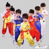 兒童武術服小學生長短袖少兒中國功夫練功服男女童幼兒舞蹈演出服