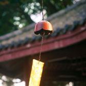 全館79折-風鈴日式南部鑄鐵金屬掛飾音韻清澈勝喜屋梅