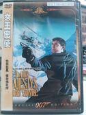 影音專賣店-J02-057-正版DVD*電影【007-女王密使】-喬治佛林博*影印封面