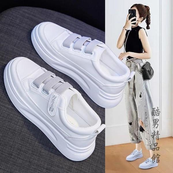夏季薄款透氣小白鞋女2020年新款女鞋子女百搭潮鞋街拍厚底魔術貼 酷男精品館