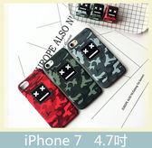 iPhone 7 (4.7吋) 迷彩表情殼 可愛 個性 手機套 防撞 手機殼 保護殼 保護套 硬殼