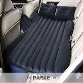 充氣床車載充氣床汽車用品床墊後排旅行床轎車中後座SUV睡墊氣墊車震床