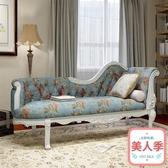 美式實木貴妃椅布藝客廳單人真皮沙發床臥室美人榻小戶型歐式躺椅JY-『美人季』