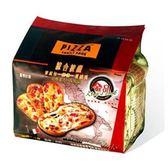 金品西式綜合披薩5入