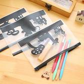 文具 可愛動物磨砂文件袋 約20.4x13.5cm 鉛筆     【PMG175】-收納女王