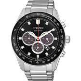 CITIZEN 星辰 亞洲限定光動能計時手錶-黑x銀/43mm CA4454-89E