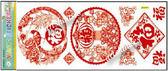JDC 897 ~福氣新娘花新年春節喜慶~ 半透明無膠環保靜電貼