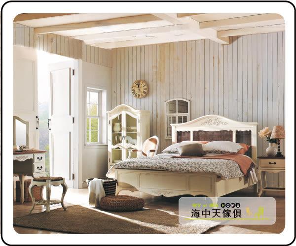{{ 海中天休閒傢俱廣場 }}C-25 摩登時尚 臥室系列 007-1 黛安娜6尺法式象牙白雙人床