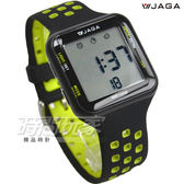 JAGA 捷卡 休閒多功能超大液晶運動電子錶 游泳用 女錶 男錶 學生錶 M1179C-AF(黑螢光綠)【時間玩家】