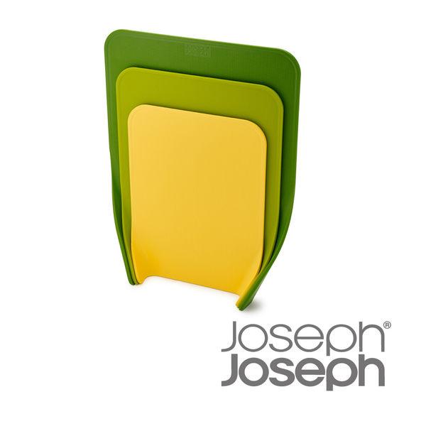 《Joseph Joseph英國創意餐廚》好收納直立砧板三件組(多彩綠)