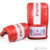 沙袋手套拳套打沙袋沙包不倒翁專業拳擊套透氣KH302 樂芙美鞋