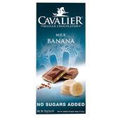 騎士無加蔗糖香蕉牛奶巧克力85G【愛買】